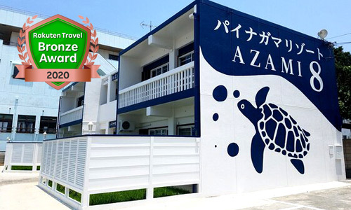 Painagama Beach Resort<(パイナガマ・ビーチリゾート)